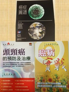 3 books pictures