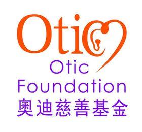 Otic 280x260